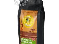 Latvijā svaigi grauzdēta kafija