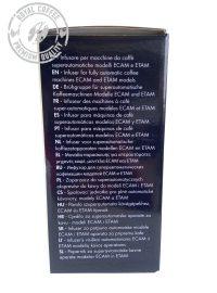 DeLonghi kafijas pagatavošanas bloks ESAM 4500